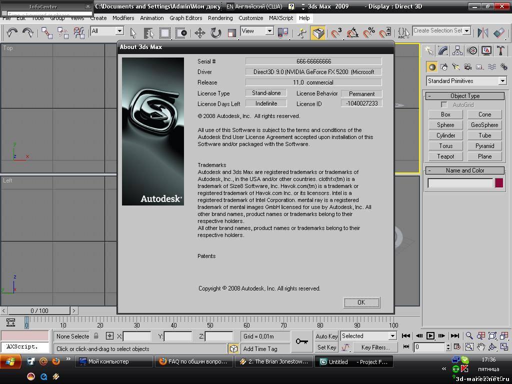 3d max 2012 64 bit 24global for 3d studio max torrent